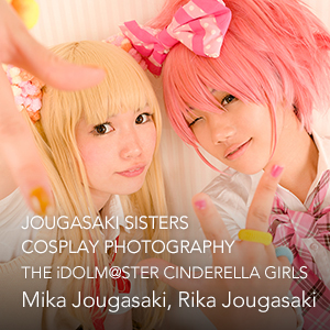 JOUGASAKI SISTERS COSPLAY PHOTOGRAPHY