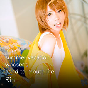 Rin's summer vacation