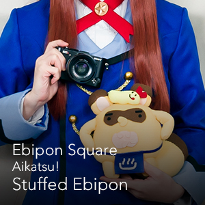 Ebipon Square